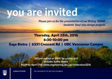 RSVP now for the 2016 Student Design Celebration!